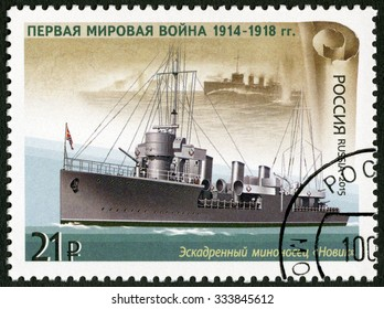 RUSSIA - CIRCA 2015: A stamp printed in Russia shows destroyer Novik of the Russian Imperial Navy, series Weapon of the First World War 1914-1918, circa 2015