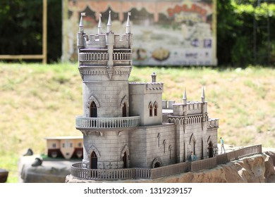 Russia, Crimea 07/26/2017 Bakhchisarai park of miniatures. Castle Lastochkino gnezdo