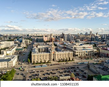 Russia, Ekaterinburg - June 7, 2018: Building of city administration (City Hall) in Ekaterinburg. From the air (drone)
