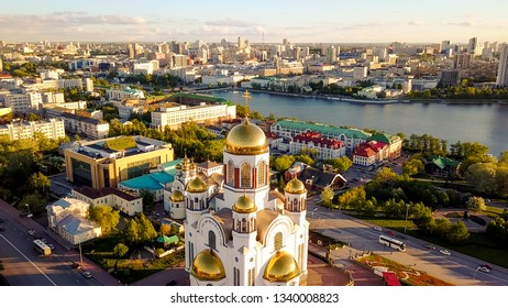Russia, Ekaterinburg - June 7, 2018: The Church on Blood in the name of All Saints in the Land of Russian, From Dron