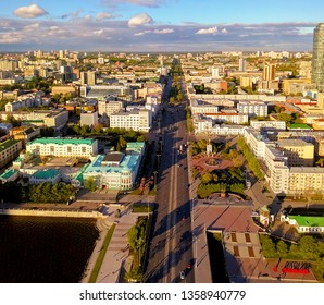 Russia, Ekaterinburg - June 7, 2018: Panorama of the central street of the city of Yekaterinburg. Lenin street, Russia, From Dron