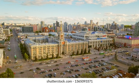 Russia, Ekaterinburg - June 7, 2018: Departure from the building City Hall of Yekaterinburg. Panarama City opens, From Dron