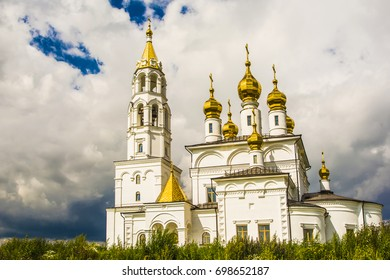 Russia . Ekaterinburg . Orthodox Church against the backdrop of summer sky and clouds