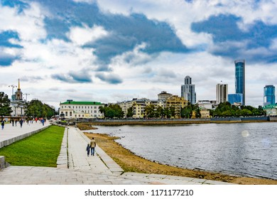 Russia. Ekaterinburg. View of the city pond and Yekaterinburg city