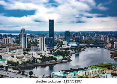 Russia . Ekaterinburg. View city waterfront.