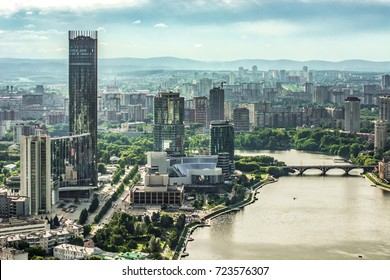 Russia . Ekaterinburg . View city waterfront .