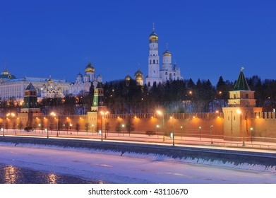 Russia. Ensemble of Moscow Kremlin view across Moskva river at a winter night. Close up view