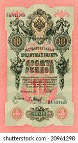 Russia finance ticket