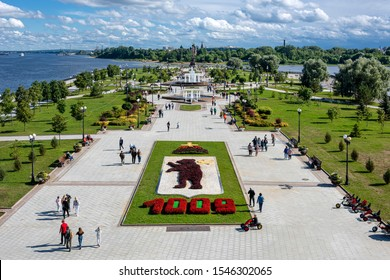 Russia, Golden Ring, Yaroslavl: Aerial view of famous public Strelka park with Monument to the 1000 anniversary and both Kotorosl and Volga river water in the center of the Russian town. Jul 06, 2019