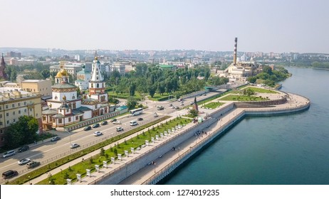 Russia, Irkutsk. Cathedral of the Epiphany. Embankment of the Angara River, Monument to the Founders of Irkutsk. The text on the Russian - Irkutsk, From Dron