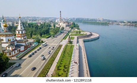 Russia, Irkutsk. Embankment of the Angara River, Monument to the Founders of Irkutsk. The text on the Russian - Irkutsk, From Dron