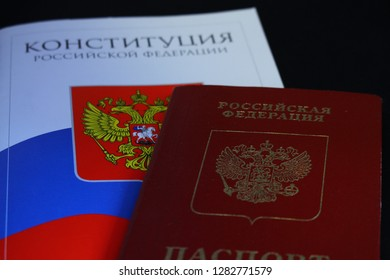 Russia- January 1, 2019: Passport and the Constitution of Russia