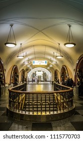 RUSSIA - JULY 9, 2017 : Ploshchad Revolyutsii  is one of the most famous stations of the Moscow Metro, in the Tverskoy District of central Moscow. This station opened in 1938.