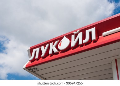 "RUSSIA JUNE 04 2015 - OSINNIKI: the logo of the brand ""Lukoil"", OSINNIKI."