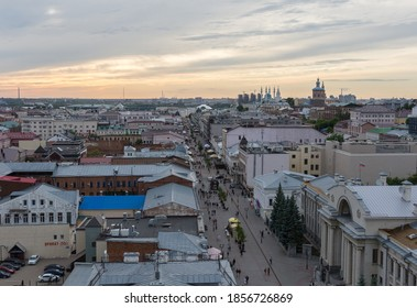 Russia June 24, 2020 Kazan, view from the bell tower on Bauman street to the city of Kazan, photo was taken on a cloudy day