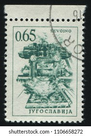 RUSSIA KALININGRAD, 12 NOVEMBER 2016: stamp printed by Yugoslavia, shows the Sevojno Copper Works, circa 1966