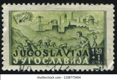 RUSSIA KALININGRAD, 12 NOVEMBER 2016: stamp printed by Yugoslavia, shows Samac-Sarajevo railway, circa 1947
