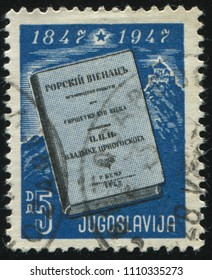RUSSIA KALININGRAD, 12 NOVEMBER 2016: stamp printed by Yugoslaviya, shows the book the Mountain Wreath, circa 1947