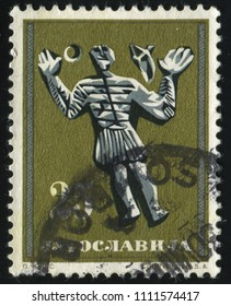 RUSSIA KALININGRAD, 12 NOVEMBER 2016: stamp printed by Yugoslavia, shows relief from tombstone, circa 1963