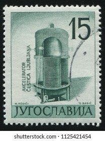 RUSSIA KALININGRAD, 12 NOVEMBER 2016: stamp printed by Yugoslavia, shows Atomic Accelerator, circa 1960