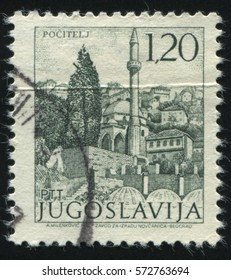 RUSSIA KALININGRAD, 12 NOVEMBER 2016: stamp printed by Yugoslavia, shows Minaret in the city Pocitely, circa 1971