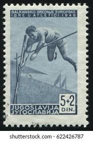RUSSIA KALININGRAD, 12 NOVEMBER 2016: stamp printed by Yugoslavia, shows a man doing high jump, circa 1948