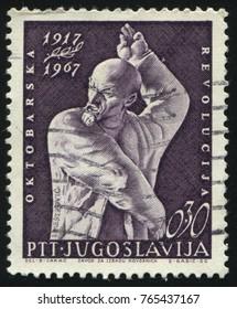 RUSSIA KALININGRAD, 12 NOVEMBER 2016: stamp printed by Yugoslavia, shows the monument to Lenin by Mestovic, circa 1967