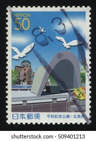 RUSSIA KALININGRAD, 18 MARCH 2016: stamp printed by Japan, shows a building and some birds, circa 2009