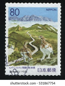 RUSSIA KALININGRAD, 19 APRIL 2016: stamp printed by Japan, shows two partridges looking at the road which leads to wards the sea and  mountains, circa 2011