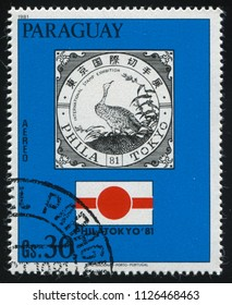 RUSSIA KALININGRAD, 19 APRIL 2017: stamp printed by Paraguay, shows the emblem of the International Stamp Exhibition in Tokio, circa 1981
