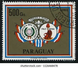 RUSSIA KALININGRAD, 19 APRIL 2017: stamp printed by Paraguay, shows Coat of Arms, circa 1978