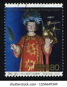 RUSSIA KALININGRAD, 22 APRIL 2016: stamp printed by Japan, shows a wax figure or a doll wearing the national japanese costume, circa 2010