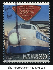 RUSSIA KALININGRAD, 22 APRIL 2016: stamp printed by Japan shows locomotive, circa 2012