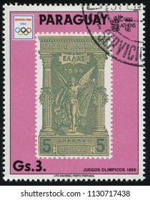 RUSSIA KALININGRAD, 22 APRIL 2017: stamp printed by Paraguay, shows the stamp with the view of Greece God, circa 1989