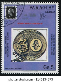 RUSSIA KALININGRAD, 22 APRIL 2017: stamp printed by Paraguay, shows Penny Black 150th anniversary, circa 1989