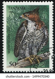 RUSSIA KALININGRAD, 25 MARCH 2019: stamp printed by Tanzania shows bird, circa 1994