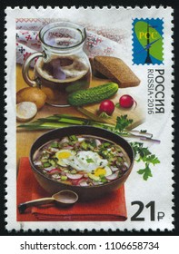RUSSIA KALININGRAD, 27 OCTOBER 2016: stamp printed by Russia, shows the ingredients for the cooking Russian cold soup okroshka, circa 2016