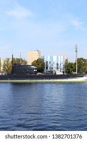 Russia, Kaliningrad - September 20, 2018: Water Cube, Pavilion of the Naval Center of the Museum of the World Ocean and SUBMARINE B-413. Pregolya River
