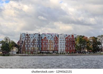 Russia, Kaliningrad - September 22, 2018: Mercure hotel. Located in the center of Kaliningrad on the Verkhneye Lake shore