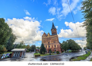 Russia, Kaliningrad - September 24, 2018: Kaliningrad Cathedral on the island of Kant. Kirch. Kaliningrad, Russia. HDR