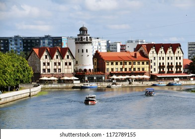 Russia, Kaliningrad. View of the sights of the Cathedral and the fishing village. Autumn 2018.