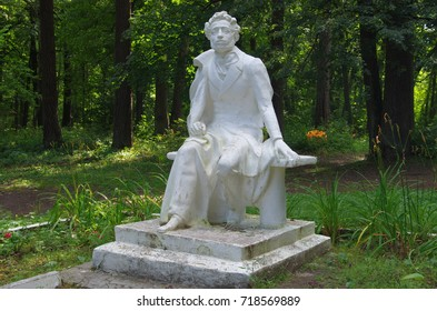Russia, Kaluga region, Polotnjany Zavod, August 2017: A monument to great Russian poet Alexander Pushkin in the park of the former estate of Natalia Goncharova, wife of the poet