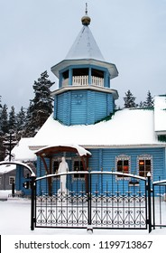 Russia. Karelia. Kostomuksha. Winter. Church Of The Intercession Of The Blessed Virgin Mary.
