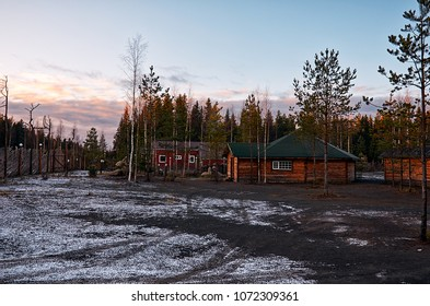 "Russia. Karelia. Territory of the dog nursery ""Talvi Ukko"". November 14, 2017"