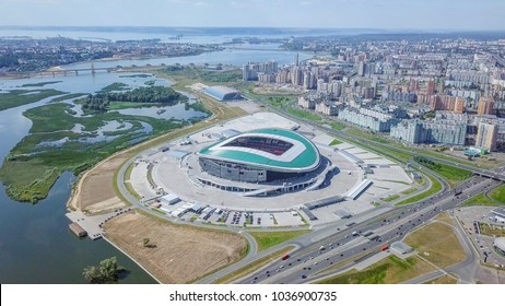 Russia, Kazan - August 19, 2017: Kazan Arena Stadium.