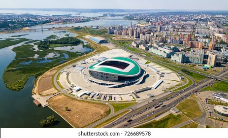 Russia, Kazan - August 19, 2017: Kazan Arena Stadium. Venue 2018 FIFA World Cup in Russia  and Confederations Cup