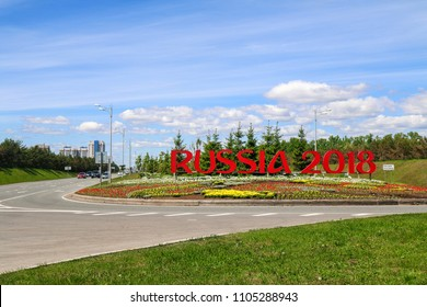 Russia, Kazan - June 3, 2018: airport highway & entrance to the Kazan city. Venue 2018 FIFA World Cup Russia