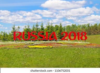 Russia, Kazan - June 3, 2018: airport highway & entrance to the Kazan city. Venue 2018 FIFA World Cup Russia
