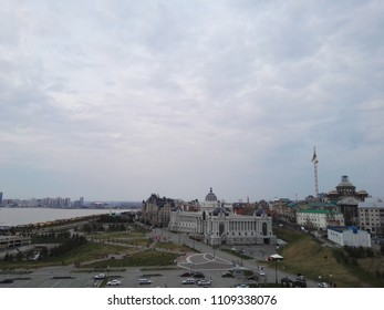 Russia, Kazan - May, 2018: Palace of Farmers in Kazan - Building of the Ministry of agriculture and food
