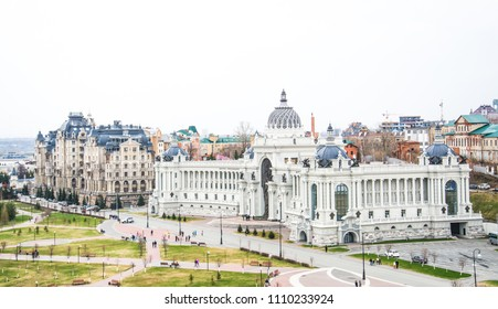 Russia, Kazan- May, 2018: Palace of Farmers in Kazan - Building of the Ministry of agriculture and food